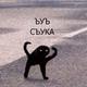 Аватар пользователя discharge93