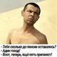 Аватар пользователя Shuhart2000