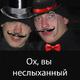 Аватар пользователя Ficher34