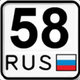 Аватар пользователя RUS58