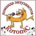 CatDog.Taganrog