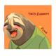 Аватар пользователя Wifire.Netbynet