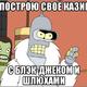 Аватар пользователя Funfine