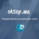 Аватар пользователя oktopme