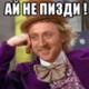 Аватар пользователя Villich