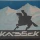 Аватар пользователя kazbek73
