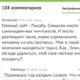 Аватар пользователя GinterGTX