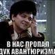 Аватар пользователя Evharisova