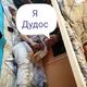 Аватар пользователя MasterBurovoi