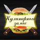 Аватар пользователя Kulzames