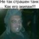 Аватар пользователя MegabyteKrym