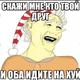 Аватар пользователя tehas10