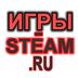 IgrySteam.RU