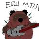 Аватар пользователя NeHanzha