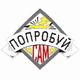 Аватар пользователя poprobujsam