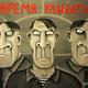Аватар пользователя kopipaster