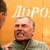 Temkadmitriev
