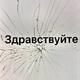 Аватар пользователя sillahillone