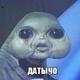 Аватар пользователя KtoKtoWhovian