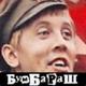 Аватар пользователя Bumbarash1984