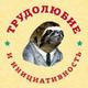 Аватар пользователя HATmc