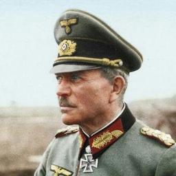 WilhelmGuderian
