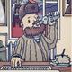 Аватар пользователя thornhiven