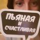 Аватар пользователя Gloomkate