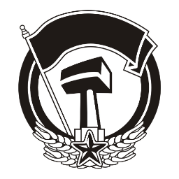 Armorproletarius