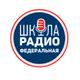 Аватар пользователя radioschool