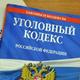 Аватар пользователя UKRF.Lawyer