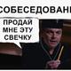 Аватар пользователя Lehich09