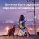 Аватар пользователя Razsvet