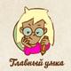 Аватар пользователя nuJazheGovorila