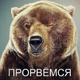 Аватар пользователя YemelkA