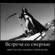 Аватар пользователя Panchuk74