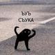 Аватар пользователя NBA1