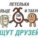 Аватар пользователя DaNuNafi9