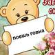 Аватар пользователя Dvetitki