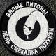 Аватар пользователя MrPomidorkoo