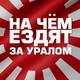 Аватар пользователя markinyan