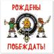 Аватар пользователя Vorduk