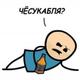 Аватар пользователя Valiv
