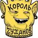Аватар пользователя Eldirel