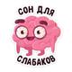 Аватар пользователя Awesome1979