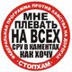Аватар пользователя HaTa3uKe