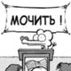 Аватар пользователя theodorich