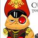 Аватар пользователя SadCat16