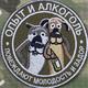 Аватар пользователя lawerkaz