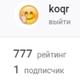 Аватар пользователя koqr